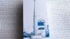 Intelligente Zahnbürste mit Bluetooth