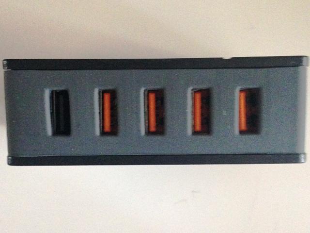Frontansicht des USB Ladegerätes
