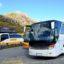 Busreisen sicher buchen