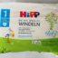 HiPP Babysanft Windeln – Anzeige
