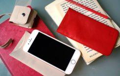 iPhone Schutz